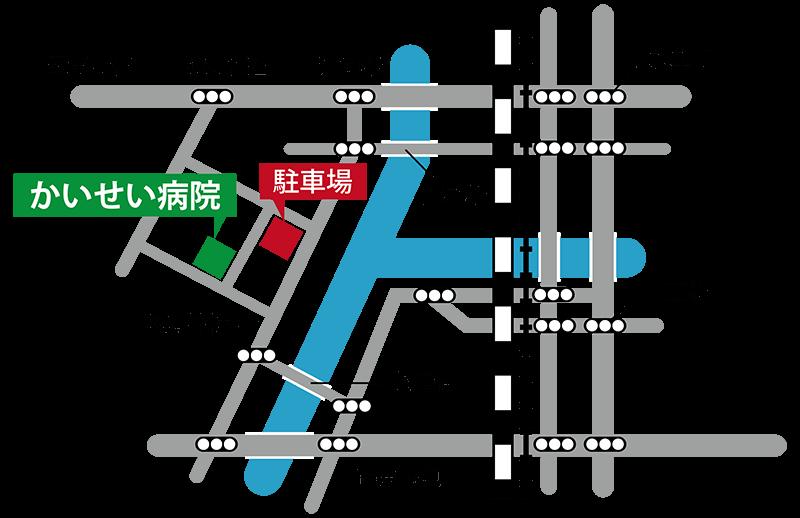 かいせい病院所在地図・駐車場